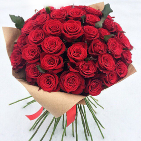 37 Red Roses Bouquet